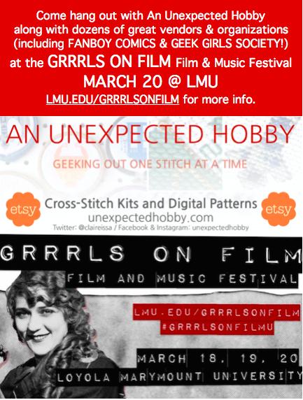 Grrrls on Film Image Ad
